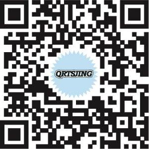 QR code piek voor de muziek